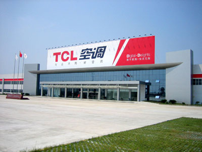 武汉TCL空调厂招聘普工